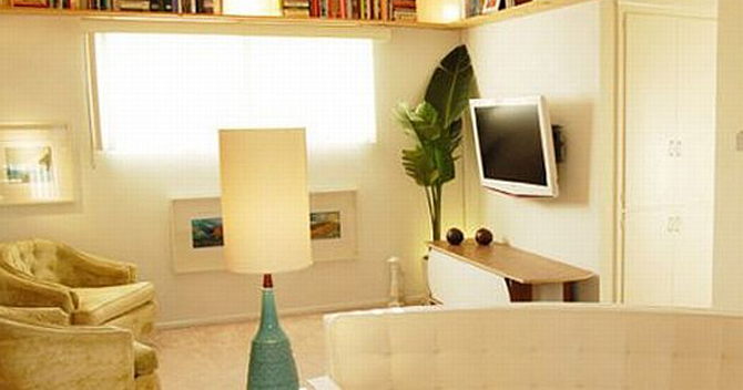 5 Ways to Make the Most of Small Spaces